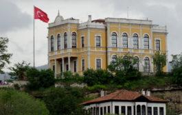 Osmanlı ve Türkiye'de Klasik Batı ve Çağdaş Türk Müziği Tarihi